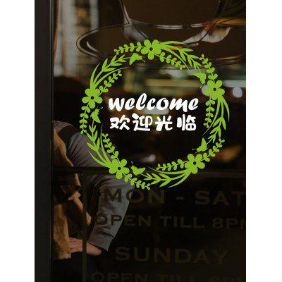 Welcome Print Removable Wall Art Stickers