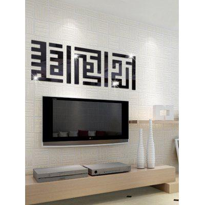 Fret Pattern 3D Mirror Wall Art Stickers