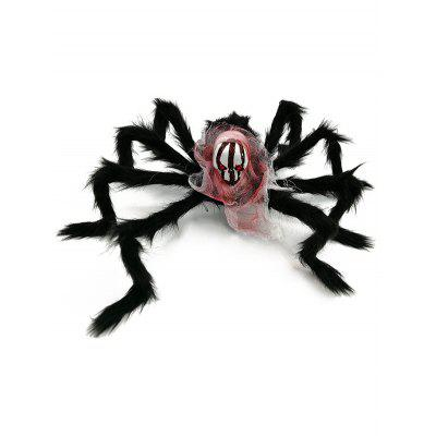 Halloween Party 75CM Skull Spider Decoration