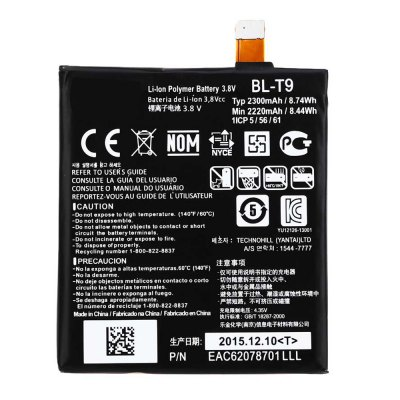 BL - T9 2300mAh Li-ion Battery Fitting With Repair Tool Set