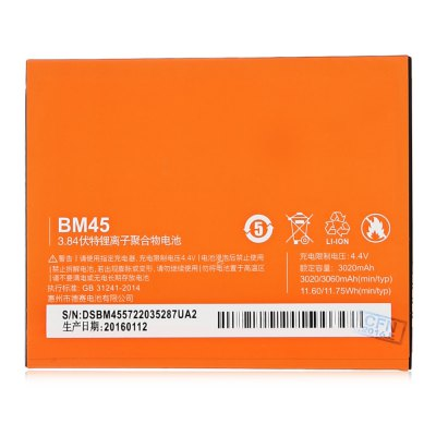 3020mAh Li-Polymer Battery for Xiaomi Redmi Note 2