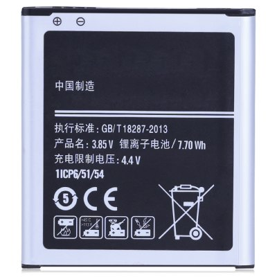 2000mAh Li-ion Battery for Samsung Galaxy Core Prime G360