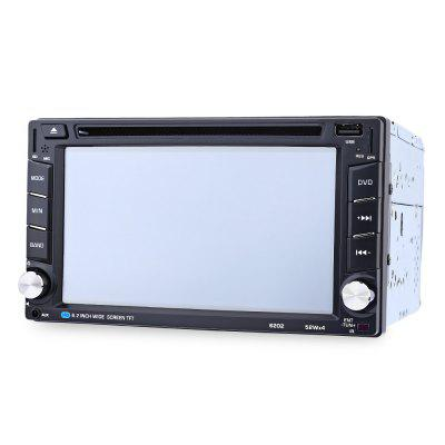 Ανακαινισμένο 6202B Bluetooth V3.0 Car DVD Player