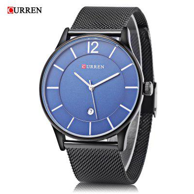 Curren 8231 Male Quartz Watch