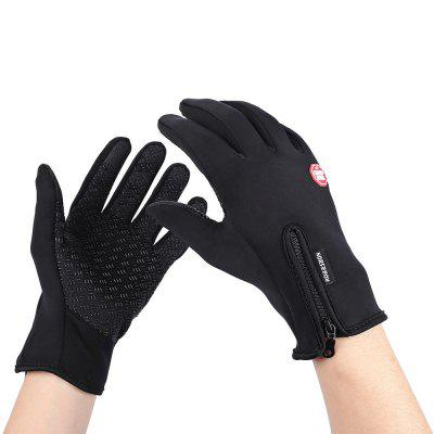Robesbon Paired Cycling Gloves