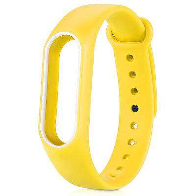 14mm Silicone Strap for Xiaomi Mi Band 2