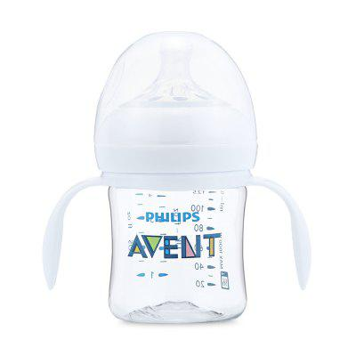 Philips Avent Grip Handle Wide Mouth PA Feeding Baby Bottle