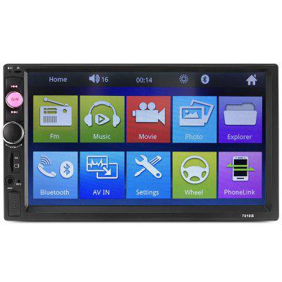 7010B 7 inch Car MP5 Player