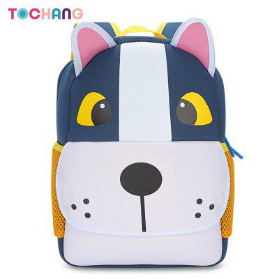 TOCHANG 3D Backpack Children Kids Kindergarten School Bag