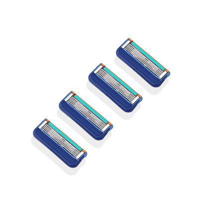 Practical Five-layer Razor Blade 4pcs