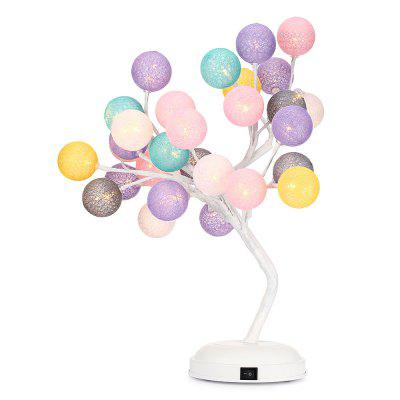 DCHDC Woven Ball Tree Branches Night Light Indoor Decoration