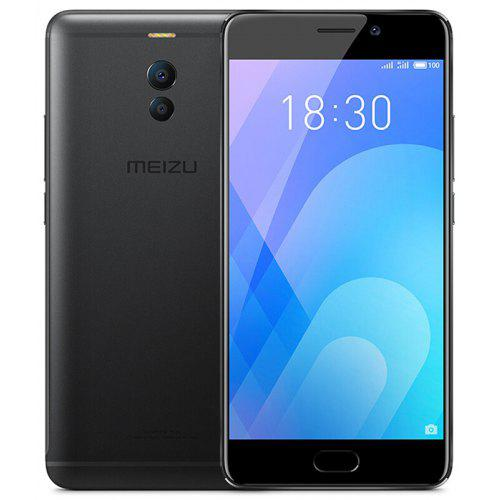 Price comparison for Meizu M6