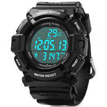 Gearbest price history to Skmei 1116 Pedometer Water Resistant Digital Watch
