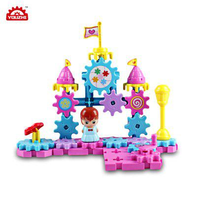 YOUZHI TS5403A 2 55PCS Kids Assembled Gear Building Blocks Castle Toys MULTI