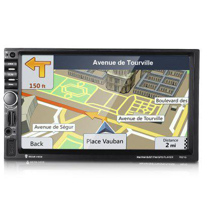 7021G 7 inch Car MP5 Player Bluetooth FM Radio GPS with Built-in European Map