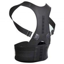 Male Female Adjustable Magnetic Posture Corrector Corset