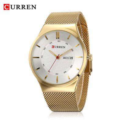 Curren 8311 Male Quartz Watch Calendar Stainless Steel Knit Band Wristwatch