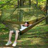 Outdoor Camping Hammock Hanging  Relaxing Sleeping Bed with Mosquito Net - ARMY GREEN