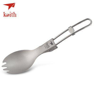 Keith Outdoor Camping Portable Foldable Titanium Fork Spoon