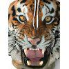 Men's 3D Print Hooded Tiger Print Sweatshirt - TIGER ORANGE
