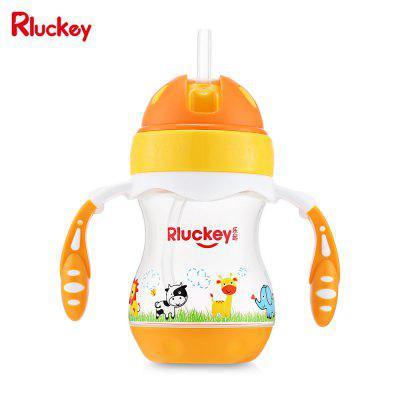 Rluckey L - SH004 180ml Coperchio per diapositive Binaural Cup Cup Baby Kettle