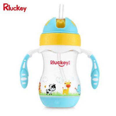 Rluckey L - SH005 240ml coperchio per diapositive Binaural Cup Cup Baby Kettle