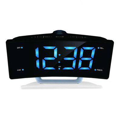 LED Projector Alarm Clock with Radio Function