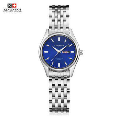 KINGNUOS 1868 Couples Quartz Movement Stylish Watch with Stainless Steel Strap for Lovers
