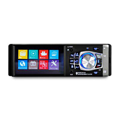 4012B 4.1 inch Vehicle-mounted MP5 Audio Video Player