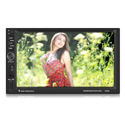 7060B 7-inch Screen Car Audio Stereo MP5 Player with Camera