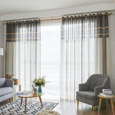 2pcs Simple Stripe Sheer Voile Curtains