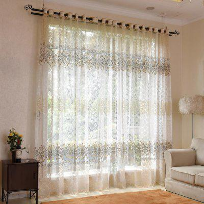 2pcs Window Screening Voile Curtains