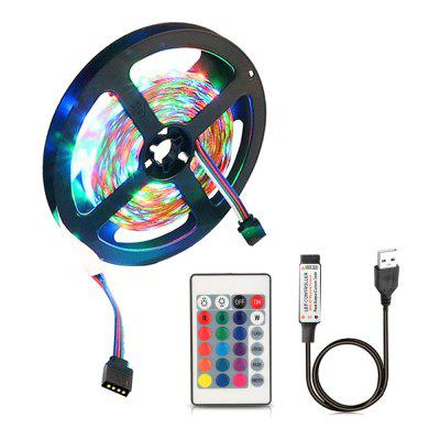 ZDM - 2RGB06N5 - 15 5V USB Powered SMD 2835 Color LED Light Strips