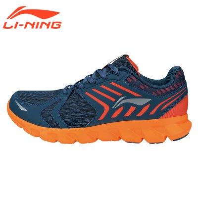 Li-Ning Arc Series Men's Cushion Running Shoes Men's Sneakers ARHM023-3