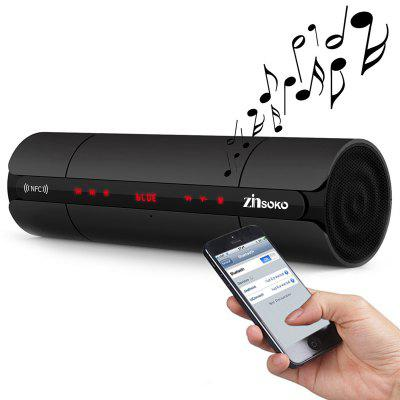 Zinsoko KR-8800 NFC Bluetooth Speaker Black