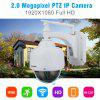 FLOUREON 1080P Wifi 2.7-13.5mm H.264 CCTV Sans Fil Sécurité TF Carte Micro SD 5XZOOM IR-CUT IP66 Caméra Dôme PTZ IP UK - BLANC