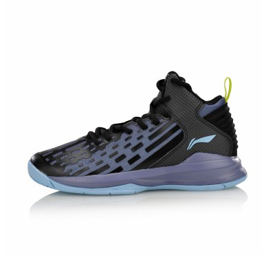 Li-Ning Men's On Court Basketball Shoes ABPM027-2