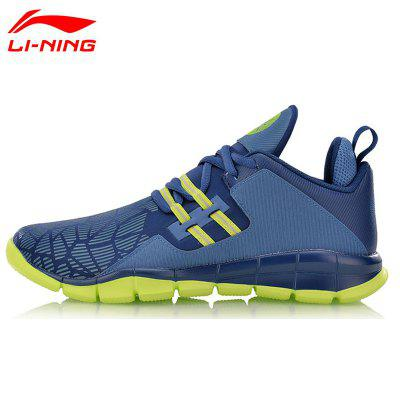 Li-Ning Men's Wade Series Basketball Shoes Breathable Comfortable Sports Shoes ABCM093-3