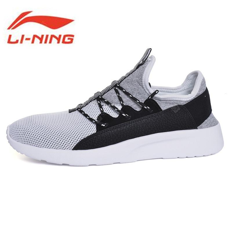 Li-Ning Men's Classic Casual Running Shoes GLKM071-2