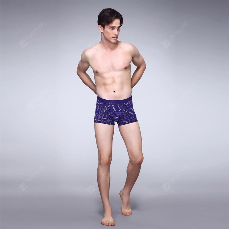 Cosmo Esquire Men Modern Strench Soft Print Modal Lycra Fiber Trunk Underpants Boxer 218103