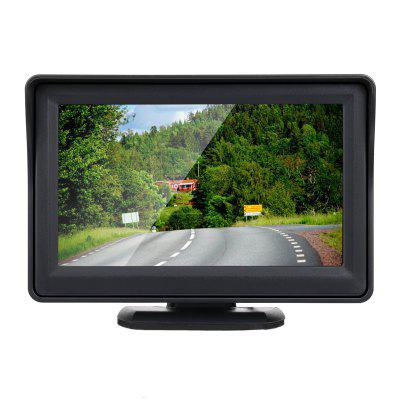WD-403SY Wireless Car Rear View 4.3\\\'\\\' TFT Color Monitor and Wireless Transmitter Receiver Camera