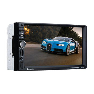 Excelvan 7021G 7-zoll Auto Stereo MP5 Player Mit GPS Funktion