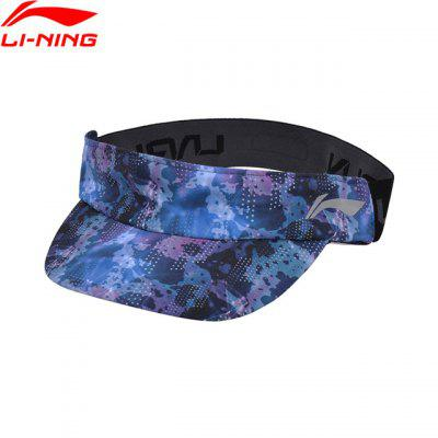 Li-Ning Unisex Running Series Cap Polyester LiNing Adjustable Printing Reflective Sports Hats AMXN002-2 li ning brand new arrival imagination series women s mid top walking sports shoes sport sneakers for female ahck006 xwc402