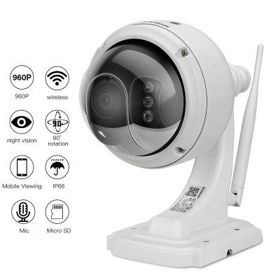 FLOUREON Dome PT IP Camera EU