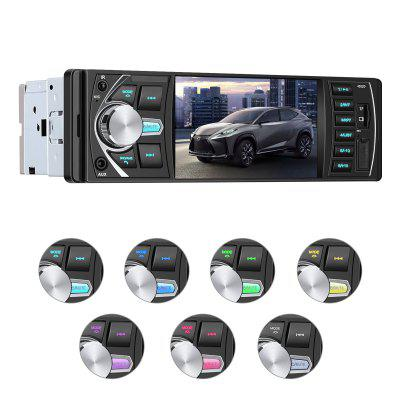 Excelvan 4022D 4 Inch Single Din MP5 Car Radio Media Player