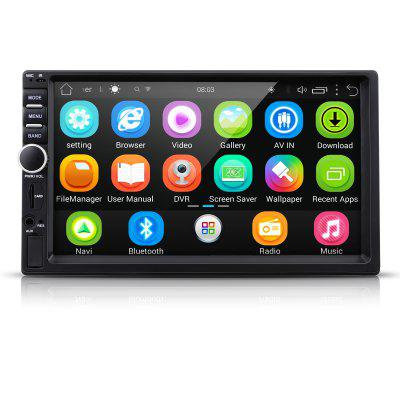 VETOMILE Android 6.0 Car Radio Stereo Double Din 7 inch Capacitive Touch Screen 1080P GPS Navigation USB SD Player 1G DDR3 + 16G NAND Memory Flash(No DVD)