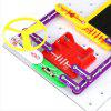 Virhuck  WⅡ-688 Funny Electronics Discovery Kit Science Educational Toy Smart DIY Block Kit - COLORMIX
