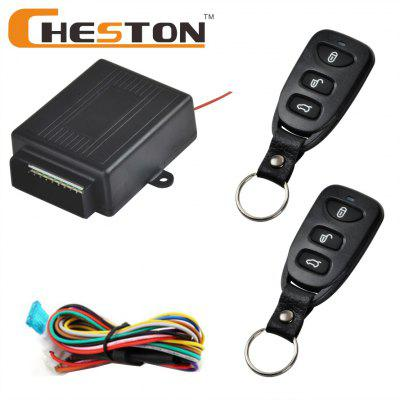 12V Universal Car Keyless Entry System Vehicle Door Remote Start Auto Lock Starter