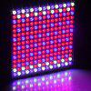 45W 225 LED SMD Hydroponic Plant Grow Light - RED AND WHITE AND BLUE