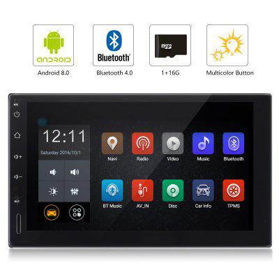 VETOMILE Android 8.0 Car Radio Stereo 7 inch Capacitive Touch Screen High Definition 1024x600 GPS Navigation USB SD Player 1G DDR3 + 16G  (NO DVD)